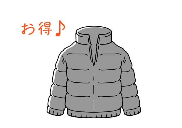 せんたく便安いコート